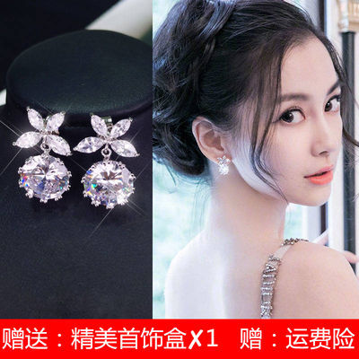 925纯银针耳钉女防过敏银耳环韩版网红明星同款个性长款耳坠耳饰