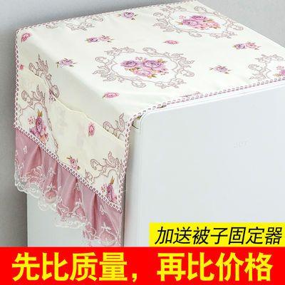 特价冰箱盖布微波炉防尘盖巾单双对开门冰箱罩子洗衣机万能盖巾罩