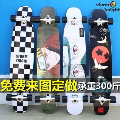初学者滑板长板成人男女生刷街全能舞板青少年公路四轮抖音滑板车