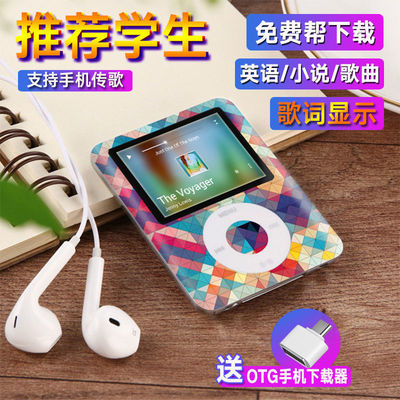 佳捷讯mp3/mp4播放器MP3随身听有屏学生音乐可爱迷你运动包邮【3月9日发完】