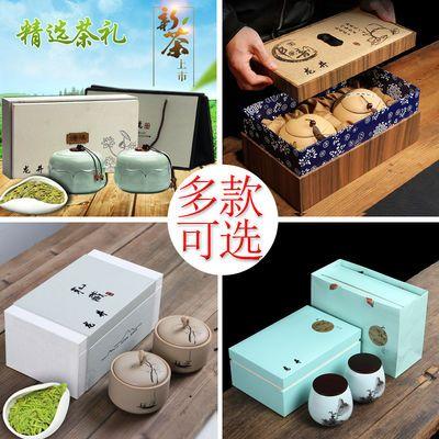 正宗西湖特产2019龙井新茶明前春茶散装绿茶茶叶特级瓷罐礼盒装