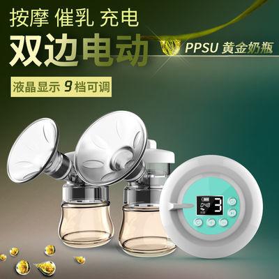 煌氏双边电动吸奶器无痛静音自动催奶器大吸力产后涨奶配PPSU奶瓶