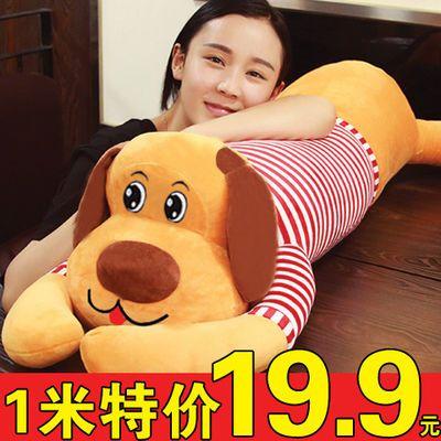 毛绒玩具狗趴趴狗抱枕布娃娃儿童玩具熊公仔生日礼物女生儿童玩具