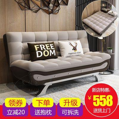 多功能沙发床小户型两用可折叠沙发双人三人可拆洗布艺沙发懒人床