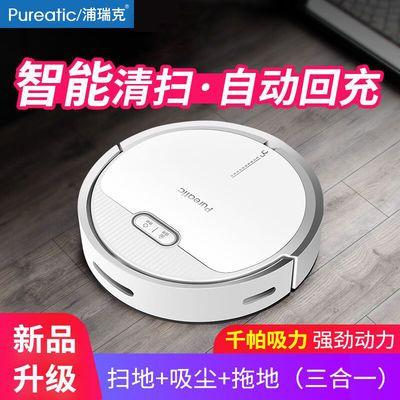 【吸扫拖 自动回充】全自动充电超薄家用擦扫地机智能扫地机器