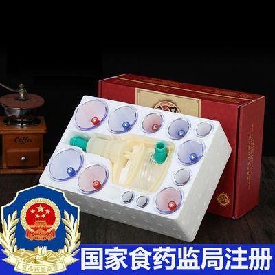 中医气血通磁疗器12罐家用磁疗真空拔罐器加厚防爆抽气拔火罐气罐
