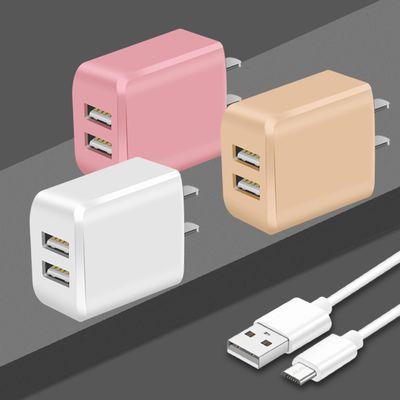 手机充电器头插头快充2A安卓苹果手机通用单口 双口1A快充充电头