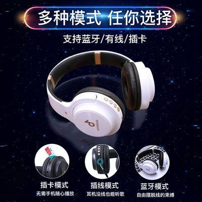 无线耳机头戴式蓝牙重低音通话插卡插线运动游戏耳麦电脑手机通用