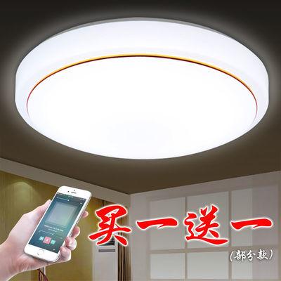 led吸顶灯圆形现代简约卧室灯客厅书房走廊灯阳台灯儿童房间灯饰