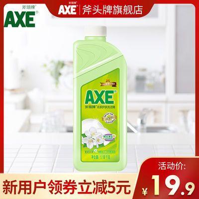 香港AXE斧头牌花茶护肤洗洁精1.18kg 1瓶 植物茶除腥维E滋润
