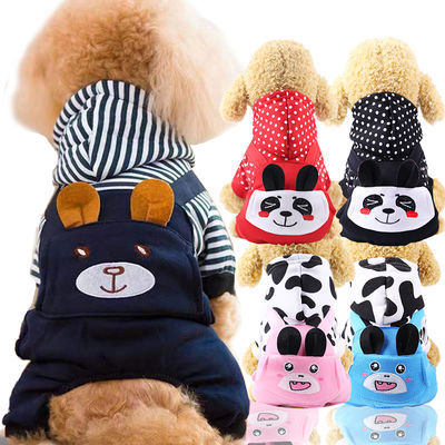 四脚衣狗狗衣服春秋装保暖宠物猫咪衣服宠物用品可爱泰迪口袋刺绣