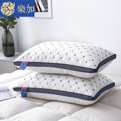 LeHome家纺立体枕头家用护颈椎枕芯整头单人双人宿舍枕头芯一对装