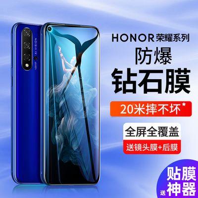 华为荣耀20/20pro/20i/v20/20s钢化膜V30pro全屏防摔magic2手机膜