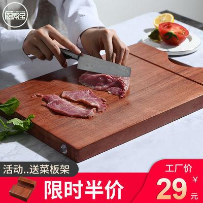 厨帮宝进口乌檀木菜板实木家用整木砧板切菜板厨房粘板案板刀占板