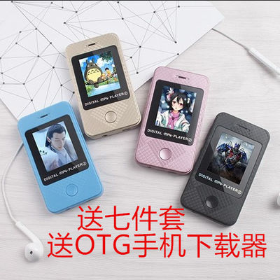 新款随身听MP3彩屏MP4带屏幕插卡MP3播放器学生无损音乐mp3运动mp
