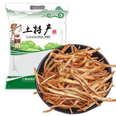 新货上市黄花菜干500g  湖南农家自晒干黄花菜金针菜干货蔬菜特产