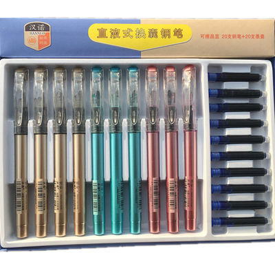 汉诺直液式正姿钢笔小学生用练字办公专用男女儿童书写钢笔送墨囊【3月14日发完】