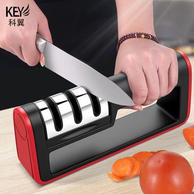 科翼磨刀器不锈钢家用磨菜刀快速磨刀神器厨房用品磨刀石小工具