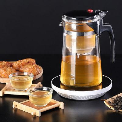 飘逸杯全玻璃茶壶泡茶器办公室玲珑杯过滤内胆茶具套装750/1800ml