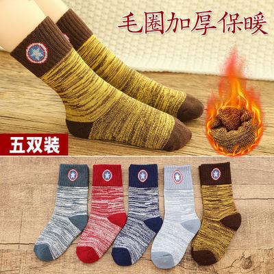 【加绒加厚童袜】儿童袜子秋冬毛圈加厚中筒棉袜春秋男女童宝宝袜