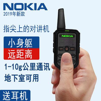新款诺基亚迷你对讲机 USB多彩微型轻薄户外酒店餐厅小型手持式无