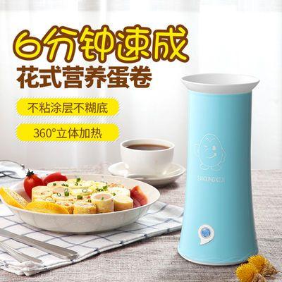 新款sanxingkeji鸡蛋杯蛋卷机早餐机煎蛋器全自动卷蛋机(买一送五