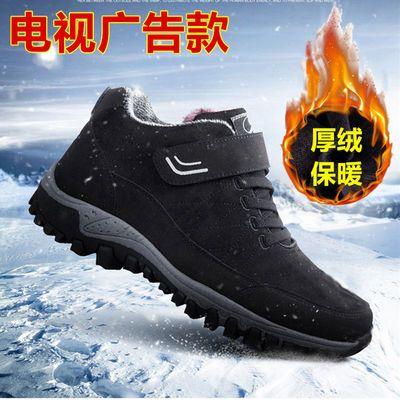 功能 保暖;闭合方式 魔术贴;尺码 35 36 37 38 39 40 41 42 43 44;图案 纯色;风格 休闲;细分风格 运动休闲;鞋跟高 平跟(小于等于1cm);颜色分类 A3092黑色男 A3092灰色男 A3092枣红女 A3092黑色女;货号 A3092;季节 冬季;鞋头款式 圆头;场合 日常;跟底款式 平跟;鞋底材质 TPR(牛筋);鞋面内里材质 纯羊毛;适用对象 中年(40-60周岁) 老年(60周岁以上);鞋制作工艺 胶粘鞋;鞋面材质 牛反绒;鞋垫材质 人造短毛绒;款式 运动休闲鞋