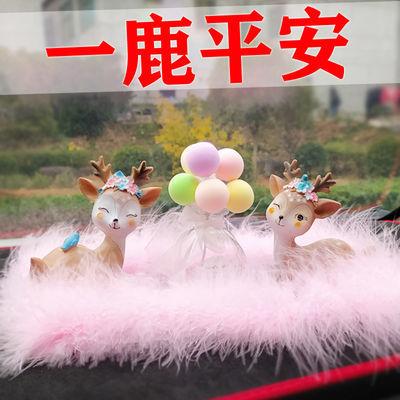 新款汽车摆件小鹿女士车内装饰用品车上网红抖音可爱车载香水摆件