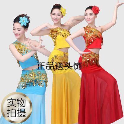 新款成人傣族舞蹈服孔雀舞民族现代亮片儿童演出服装鱼尾裙女