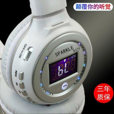 新款无线蓝牙耳机头戴式立体声重低音炮便携运动插卡耳麦手机电脑