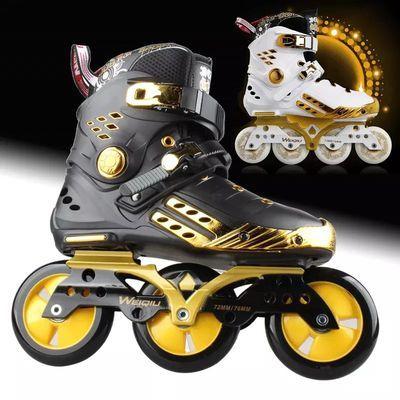 三轮速滑竞速轮滑鞋校园培训溜冰鞋儿童旱冰鞋大轮直排轮滑轮成人