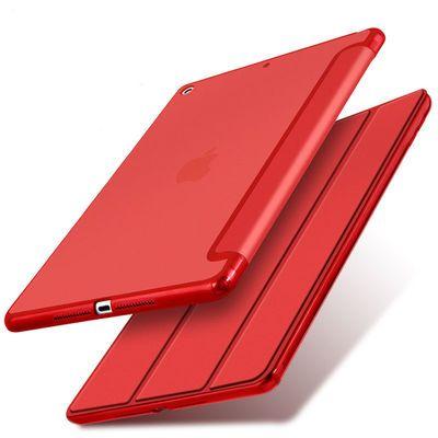 2019新款ipad保护套air2硅胶10.2苹果平板mini5电脑6壳4休眠A1893
