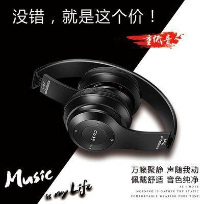 新款庞派头戴式蓝牙耳机吃鸡便携重低音手机电脑通用运动插卡大包