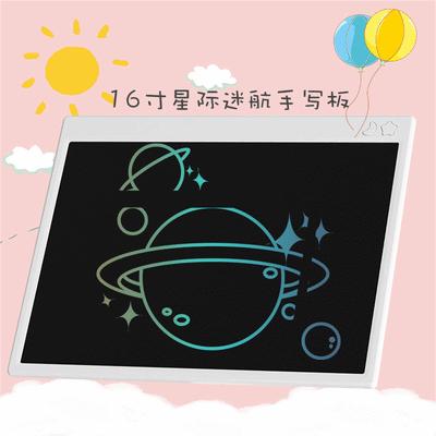16寸大屏幕可充电儿童液晶写字板电子手写板宝宝绘画板学生草稿本