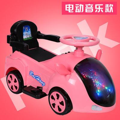 新品儿童扭扭车电动滑行车溜溜车带音乐护栏四轮汽车宝宝可坐玩具