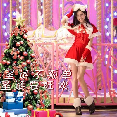 圣诞节日服饰服装女成人红色兔女郎直播夜店酒吧表演KTV性感套装