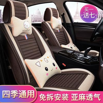 汽车坐垫卡通可爱亚麻四季通用全包透气座套布艺大众朗逸途观宝骏