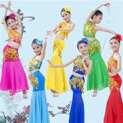 儿童傣族舞蹈服孔雀舞演出服装女童少儿傣族鱼尾裙傣族舞长裙亮片