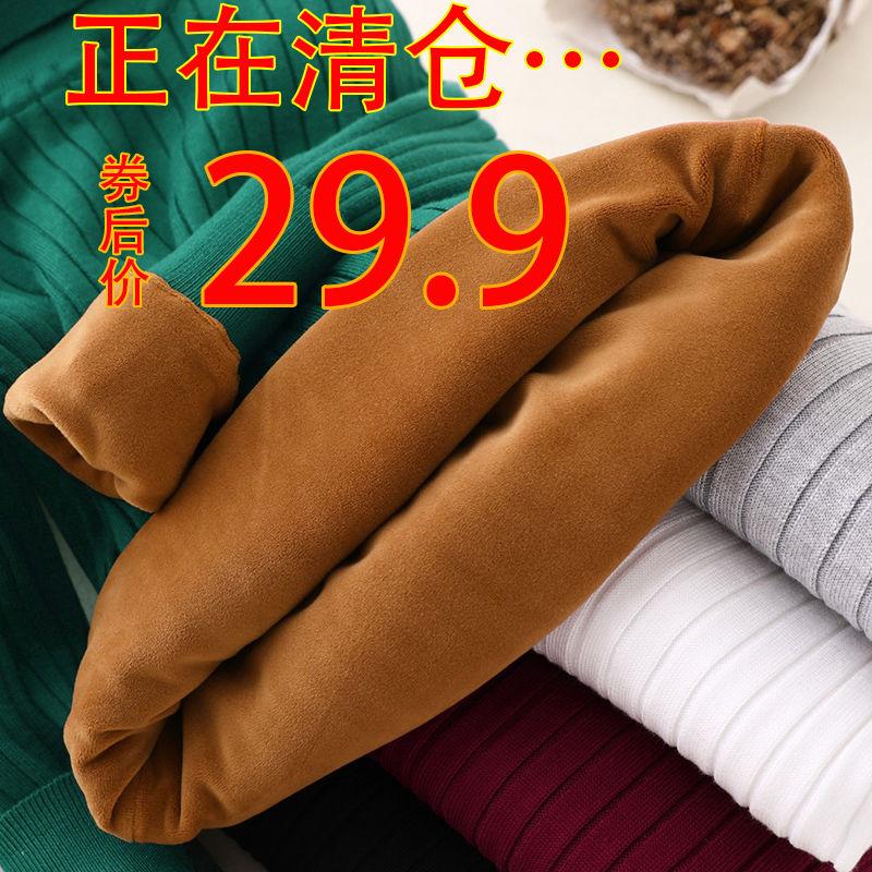 保暖衣女高领毛衣女加绒打底衫女冬季长袖新款潮加厚针织衫女短款