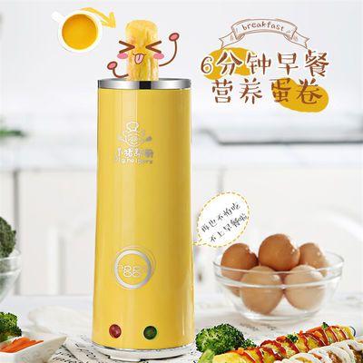 新款小猪帮厨 家用鸡蛋杯 蛋卷机 迷你煎蛋器 全自动早餐机 蛋包