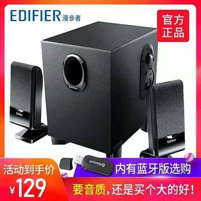 新款Edifier/漫步者R101V电脑音响台式木质2.1重低音音箱家用低音