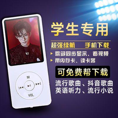 新款佳捷迅MP3随身听学生可插卡MP4播放器迷你可爱带内存外放超薄