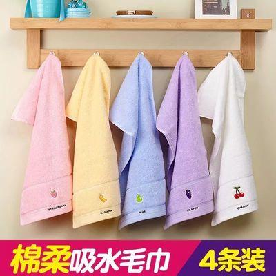 【3/4条装】毛巾纯棉洗脸儿童不掉毛女生小毛巾长方形洗脸巾纯棉