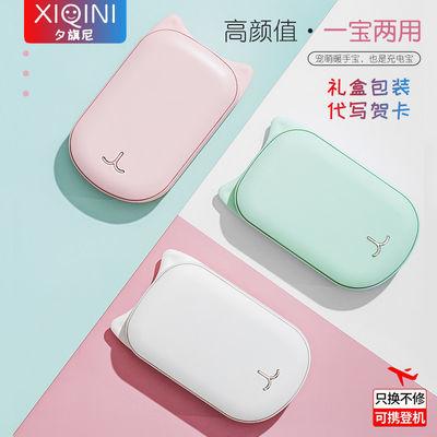 新款网红暖手宝迷你可爱通用便携充电自发热USB两用随身学生电暖