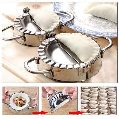 家用包饺子神器不锈钢/塑料饺子器模具捏饺子懒人必备包饺子工具