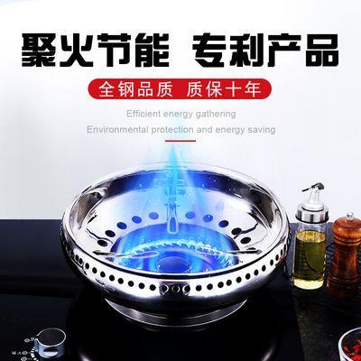 双层不锈钢燃气灶支架节能罩聚火圈防风罩燃气煤气炉灶配件家用