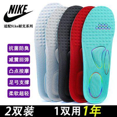 网红Nike耐克鞋垫适配aj空军一号运动鞋垫男女防臭抗菌按摩减震吸