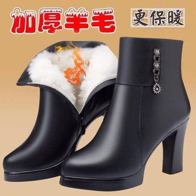 100%【头层牛皮】真皮羊毛短靴女中跟高跟防滑棉靴女士大码皮棉鞋