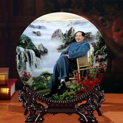 毛泽东瓷像伟人头像装饰盘挂盘办公客厅玄关摆件纪念品