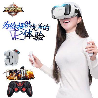 新款【千幻VR眼镜】3D立体虚拟现实rv头戴式全景手机专用ar一体机